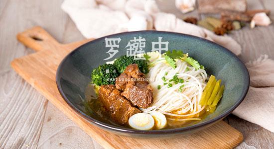 酸菜牛肉米粉