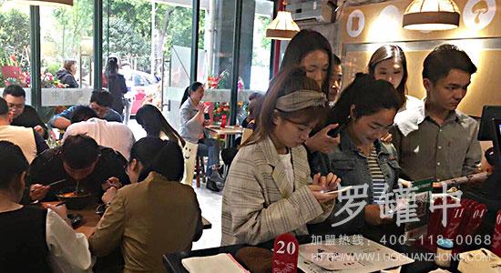 杭州市罗罐中加盟店