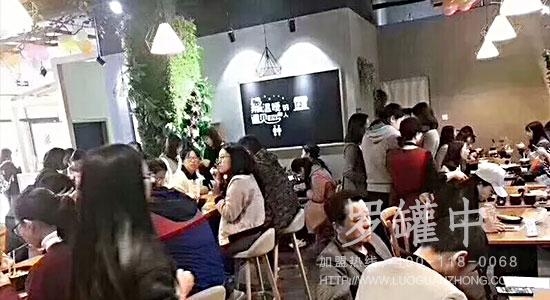 天津市南开区广开四马路6号罗罐中加盟店