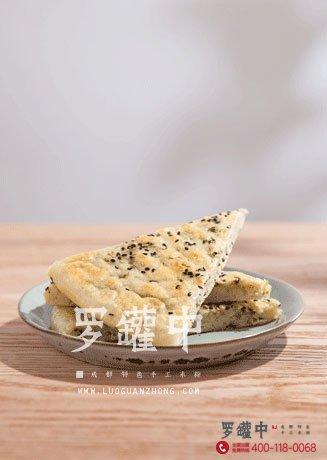 罗罐中饼系列