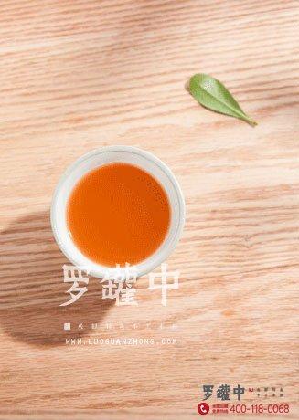 罗罐中山楂汁