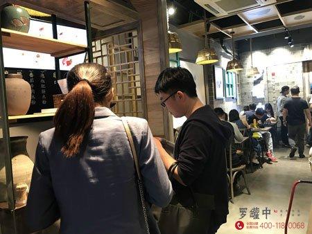 罗罐中新店内景