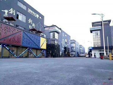 杭州古有餐饮管理有限公司 谁知道这家公司?