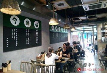 广州罗罐中加盟 加盟广州罗罐中好吗