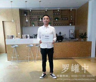 【山东泰安】恭喜王先生签约泰安罗罐中单店