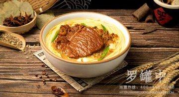 金汤大排米粉