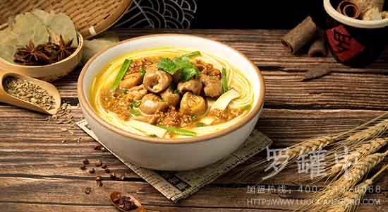罗罐中新品金汤肥肠米粉