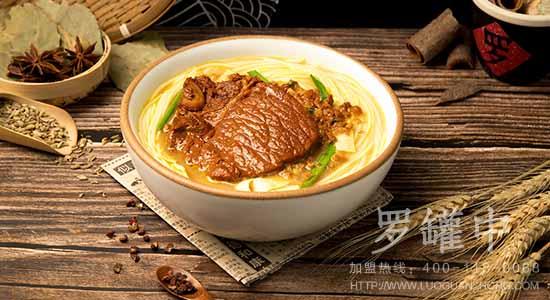 罗罐中新品金汤大排米粉