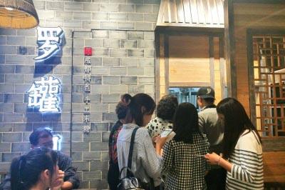 在郑州开米粉店怎么样 米粉店加盟费要多少