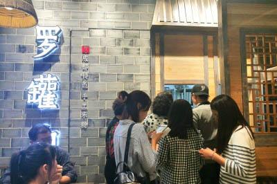 米粉店怎么吸引顾客 米粉店也需要有趣的灵魂