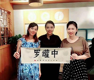 【海南海口】恭喜两位成功签约罗罐中米粉店