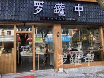 罗罐中米粉店新开3个月 该如何保持长久经营