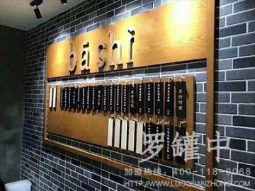 北京开一家米粉店要多少钱 哪些成本必不可少