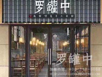 贵州加盟米粉店赚钱吗 米粉店利润揭秘