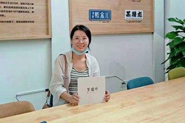 【江苏苏州】恭喜王女士加盟罗罐中单店