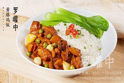 罗罐中米饭