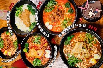 罗罐中米粉有哪几种口味?六大汤底搭配六大浇